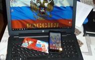 Генштаб ВС России организовал на Запорожье сеть информаторов - СБУ
