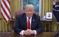 Трамп высказался о популярной звуковой иллюзии