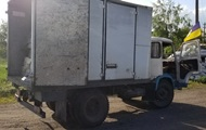 Силовики под обстрелами изъяли контрабандные сигареты на Донбассе