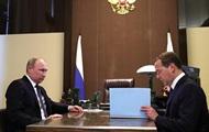 В России утвердили состав нового правительства
