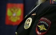 В РФ на полицейского завели дело за