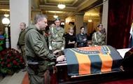 У Донецьку попрощалися з убитим Мамаєм