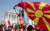 В Македонии раскрыли новое возможное название страны