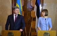 В Україну їде президент Естонії