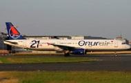 В РФ из-за разгерметизации экстренно сел турецкий самолет