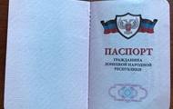 """Прикордонники затримали трьох людей з """"паспортами"""" ДНР"""