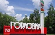У ДНР заявили про поранення чотирьох цивільних