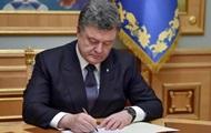 Порошенко подписал закон об упрощении ввоза авто