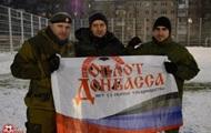 Игрок из клуба главаря ДНР Захарченко теперь выступает в украинском клубе