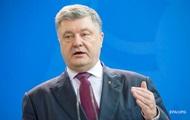 Порошенко подписал закон о поддержке украинского судостроения