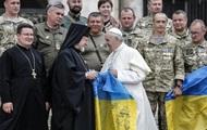 """Папа Римский молится за мир для """"дорогой украинской земли"""""""