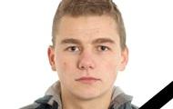 Под Зайцевым погиб 22-летний снайпер