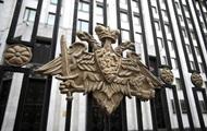 В РФ прокомментировали результаты расследование по МН17