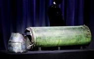 Минобороны РФ: Сбившая MH17 ракета - не российская
