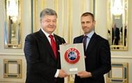 Порошенко: Следующей целью для Украины является проведение матча Суперкубка УЕФА