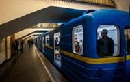 В Киеве открыли пять станций метро после ложного минирования