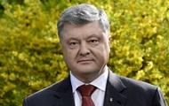 Порошенко поздравил украинцев с Троицей