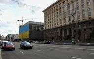 У Києві відновили рух транспорту по Хрещатику