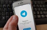 Apple блокирует обновления Telegram во всем мире