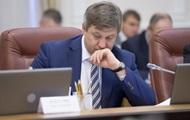 Решение Кабмина о переподчинении ГФС незаконно - Данилюк