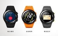 Huawei представила умные часы Watch 2