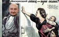 Коубы недели:  воскрешение  Бабченко