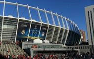 НСК Олимпийский вошел в число элитных стадионов Европы