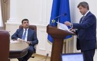 Гройсман просит Раду уволить министра финансов