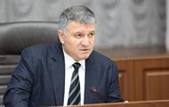Минский процесс мертв – Аваков