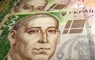 В Черкассах чиновники присвоили более трех миллионов гривен