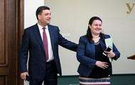 Гройсман представил в Минфине нового министра