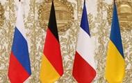 Париж и Берлин представят предложения по Донбассу