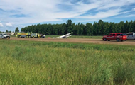 В небе над Аляской столкнулись два самолета