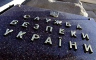 За три года на взятках задержаны более двух тысяч госслужащих - СБУ