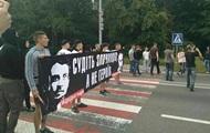 Вбивство Бузини: Націоналісти пікетують біля ГПУ