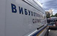 В Киеве ищут взрывчатку в трех судах
