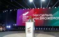 Тимошенко: Украина должна быть парламентской республикой канцлерского типа