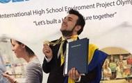 Школьник из Закарпатья победил на Олимпиаде в США