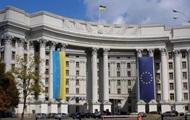МИД опротестовал недопуск Денисовой к Карпюку