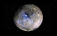 На Церере нашли новые доказательства органической жизни