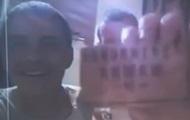 Под Киевом двое мужчин подорвались на гранате в прямом эфире