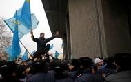 В Крыму фигуранты
