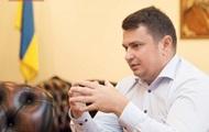 Жебривский не отвечает критериям аудитора - Сытник