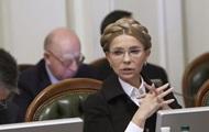 Тимошенко отказалась свидетельствовать против Газпрома в Стокгольме