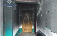 В Ровно подожгли квартиру с депутатом
