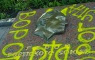 Во Львове разрисовали памятник Кузнецову