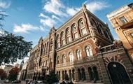 Рада проголосовала за закон о валюте