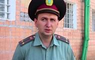 Начальнику Николаевского СИЗО назначили ночной арест
