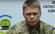 Порошенко представил нового главу Донецкой ОВГА