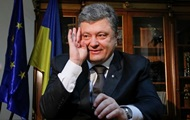 В Луганске Порошенко